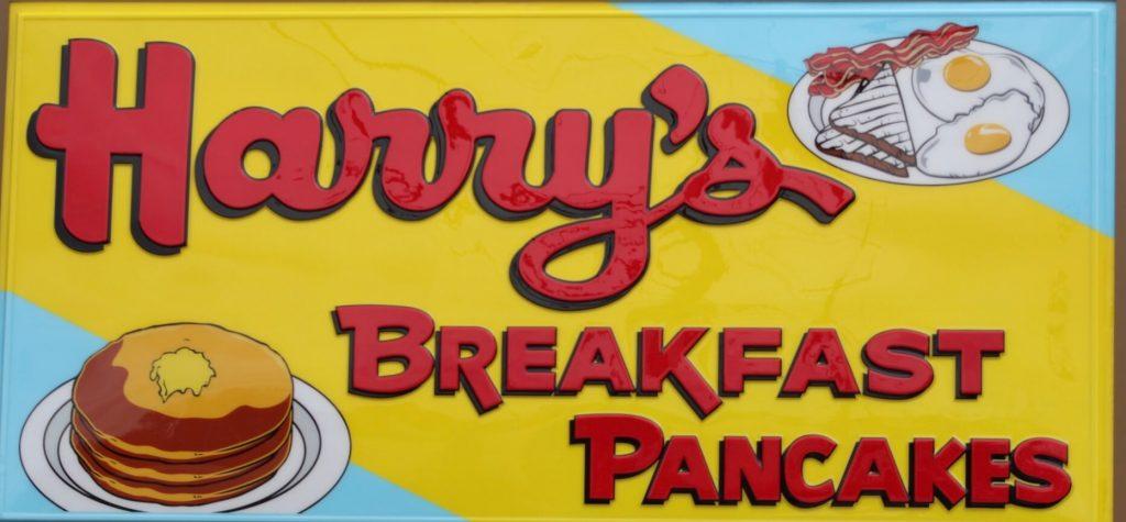harrys breakfast pancakes logo